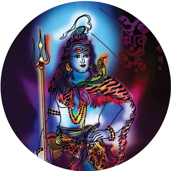 Painting - Maheshvara Shiva by Guruji Aruneshvar Paris Art Curator Katrin Suter