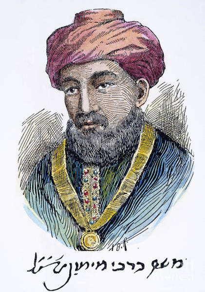 Drawing - Maimonides  by Granger