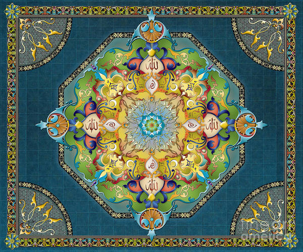 Wall Art - Digital Art - Mandala Arabesque Sp by Peter Awax