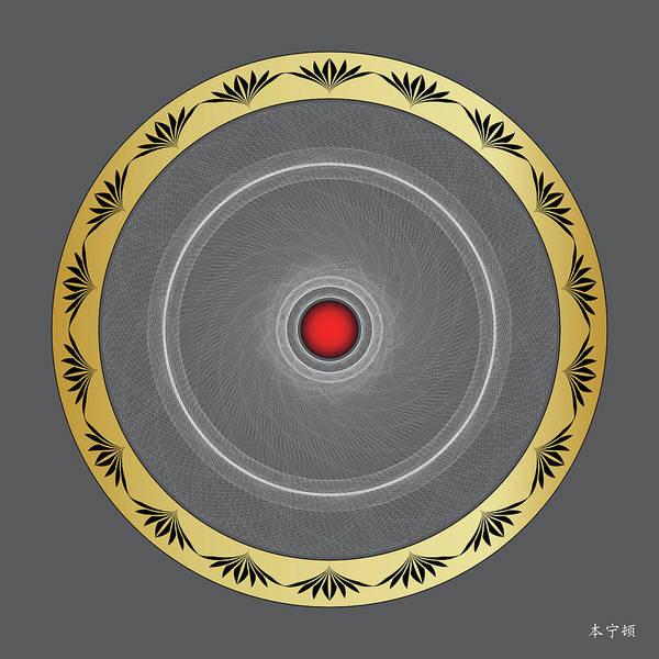 Mandala No. 2 Art Print
