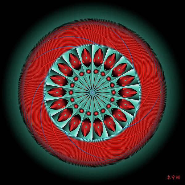 Mandala No. 20 Art Print
