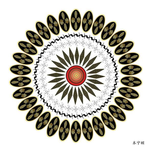 Mandala No. 31 Art Print