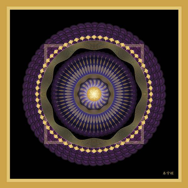 Mandala No. 39 Art Print
