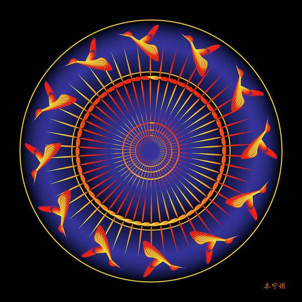 Mandala No. 5 Art Print