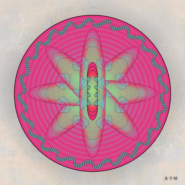 Mandala No. 58 Art Print