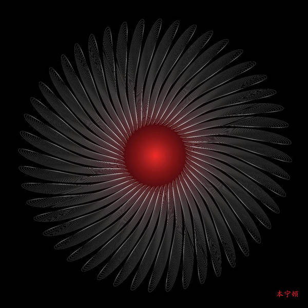 Symmetrical Digital Art - Mandala No. 79 by Alan Bennington