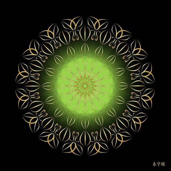 Mandala No. 92 Art Print