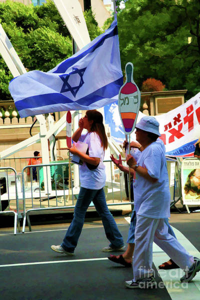 Shofar Wall Art - Photograph - March In Central Park Israel Day  by Chuck Kuhn