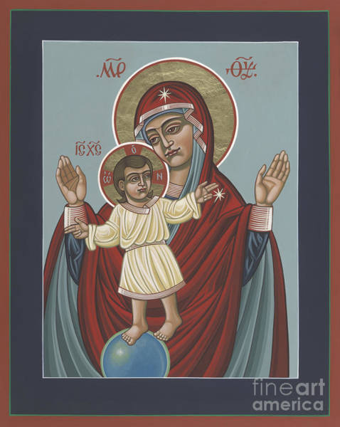 Painting - Mary, Mother Of Mercy - Dedicated To Pope Francis In This Year Of Mercy 289 by William Hart McNichols