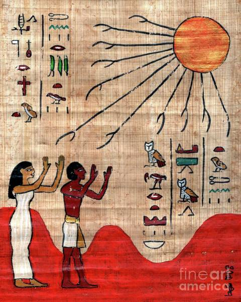 Painting - May God Stand Between You And Harm 18th Dynasty Egyptian Blessing by Pet Serrano