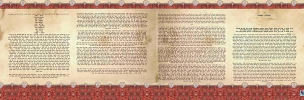Judaica Digital Art - Meguilat Esther-esther Scroll The Whole Text by Sandrine Kespi