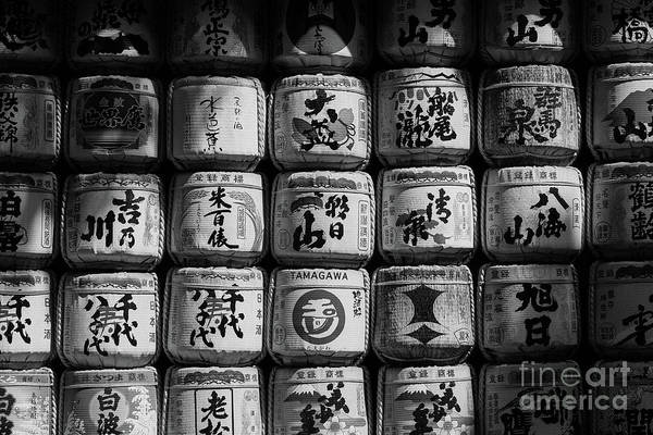 Wall Art - Photograph - Meiji Shrine Sake Casks by Ivan Krpan
