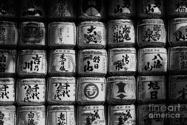 Japan Wall Art - Photograph - Meiji Shrine Sake Casks by Ivan Krpan