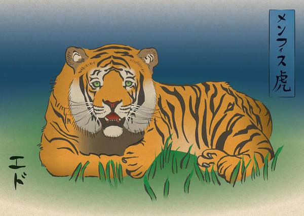 Kanji Digital Art - Memphis Tiger by Ed Jackson