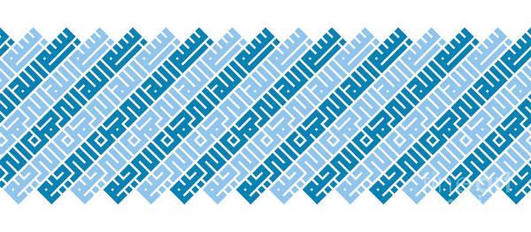 Digital Art - Minaret Bismillah Mug by Mamoun Sakkal