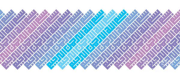 Digital Art - Minaret Bismillah11 by Mamoun Sakkal