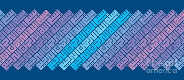 Digital Art - Minaret Bismillah12 by Mamoun Sakkal