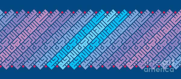 Digital Art - Minaret Bismillah12.r by Mamoun Sakkal