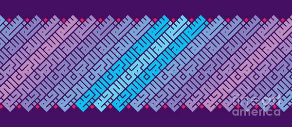 Digital Art - Minaret Bismillah13.r by Mamoun Sakkal