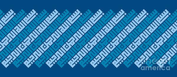 Digital Art - Minaret Bismillah2 by Mamoun Sakkal