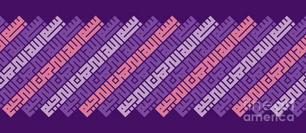 Digital Art - Minaret Bismillah6 by Mamoun Sakkal
