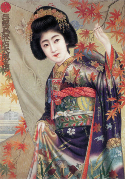 Wall Art - Photograph - Mitsukoshi Department Store Kimono Ad C. 1925 by Daniel Hagerman