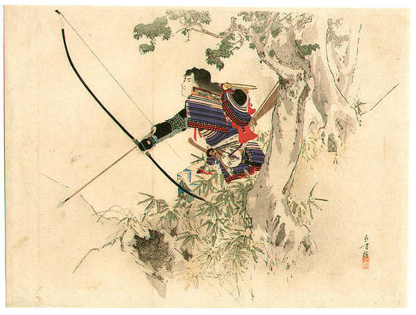 Wall Art - Painting - Mizuno Toshikata by Samurai Archer