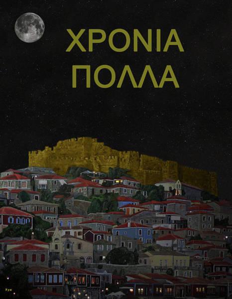 Mixed Media - Molyvos II Lesvos Greece Moonlight Greek Birthday by Eric Kempson