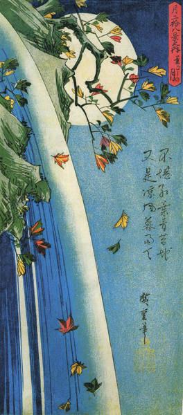 Painting - Moon Over A Waterfall by Utigawa Hiroshige