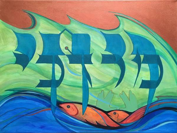 Painting - Mordechai Vayechi by Marlene Burns