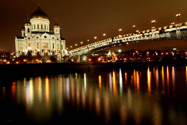 Cathedral Of Christ The Savior Photograph - Moscow Cathedral Of Christ The Savior  by Julian Wicksteed