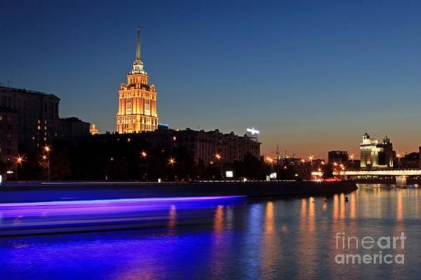 Photograph - Moscow River by Iryna Liveoak