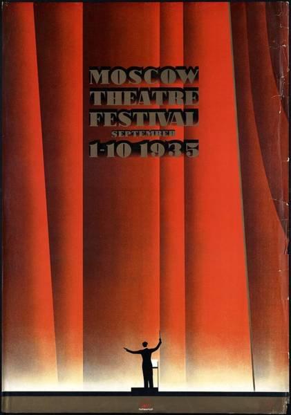 Bauhaus Mixed Media - Moscow Theatre Festival 1935 - Russia - Retro Travel Poster - Vintage Poster by Studio Grafiikka