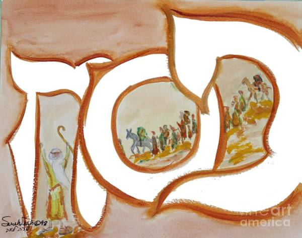 Painting - Moses Leading The People by Hebrewletters Sl