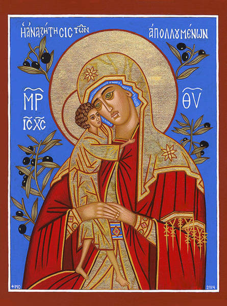 Greek Icon Painting - Mother Of God, Searcher For The Lost  by Michael Courey