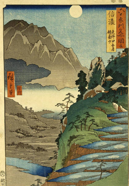 Wall Art - Drawing - Mount Kyodai And The Moon Reflected In The Rice Fields At Sarashina In Shinano Province by Utagawa Hiroshige