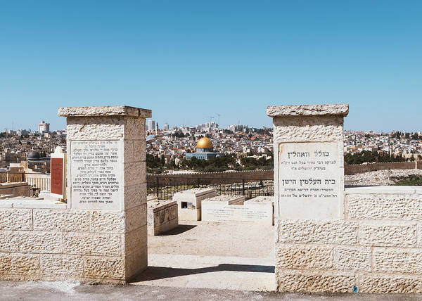 Photograph - Mount Of Olives, Jerusalem Overlooking The Old City by Alexandre Rotenberg