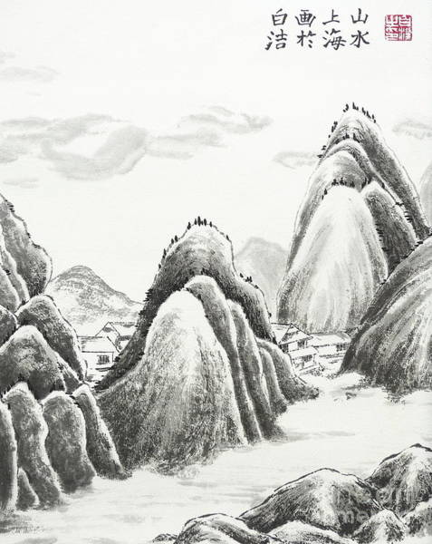 China Town Painting - Mountain Village - Ink by Birgit Moldenhauer