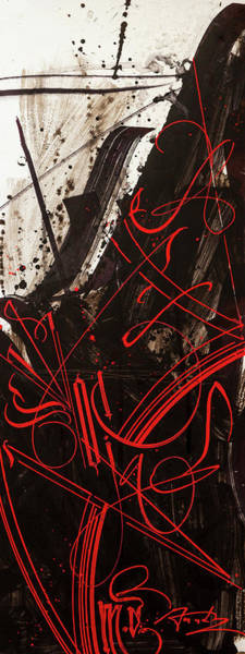 Drawing - Moving Red Lights. Calligraphic Abstract by Dmitry Mandzyuk