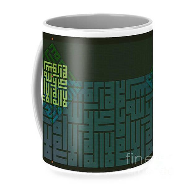 Digital Art - Mugs_image by Mamoun Sakkal