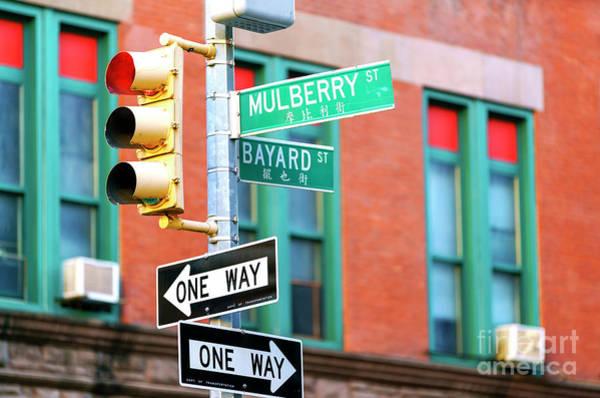 Photograph - Mulberry And Bayard New York City by John Rizzuto