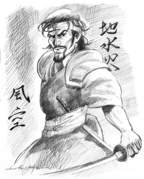 Drawing - Musashi Miyamoto Five Rings by David Lloyd Glover