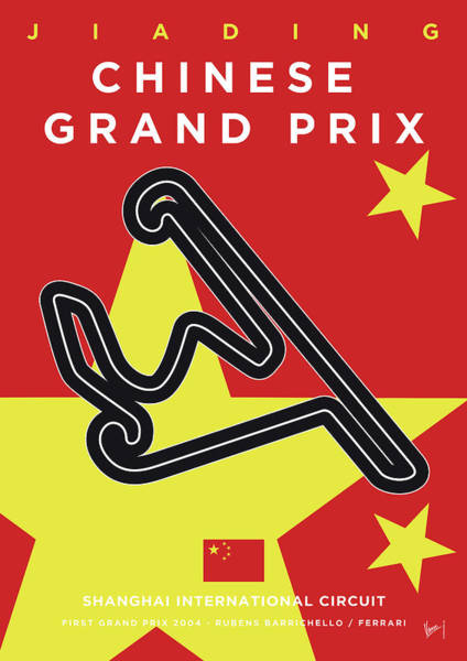 Limited Edition Wall Art - Digital Art - My Chinese Grand Prix Minimal Poster by Chungkong Art