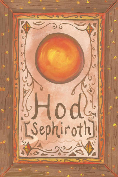 Painting - My Hod by Sheri Jo Posselt