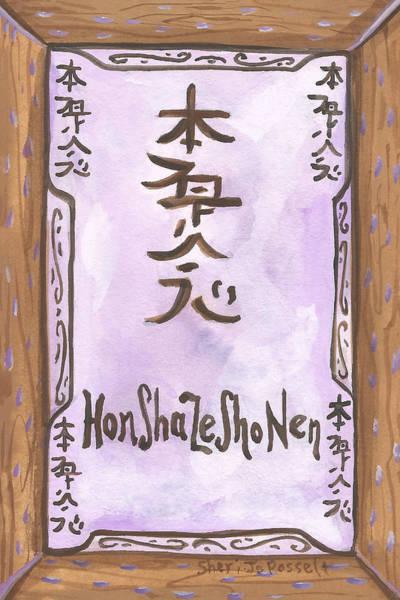 Painting - My Hon Sha Ze Sho Nen by Sheri Jo Posselt