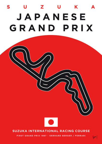 Limited Edition Wall Art - Digital Art - My Japanese Grand Prix Minimal Poster by Chungkong Art