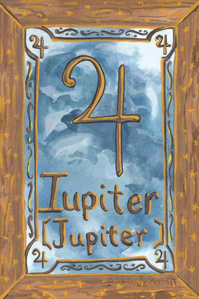 Painting - My Jupiter by Sheri Jo Posselt