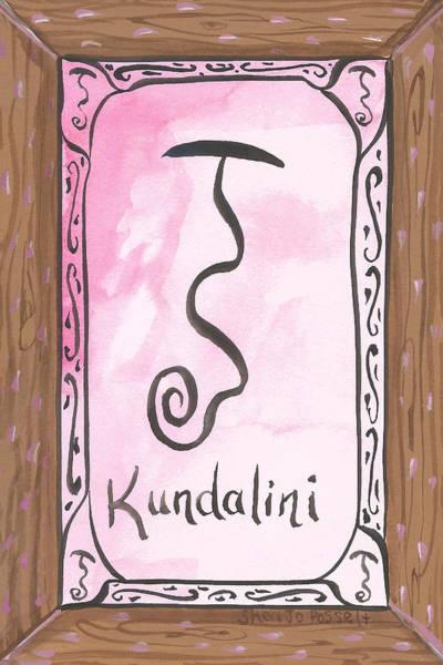Painting - My Kundalini by Sheri Jo Posselt