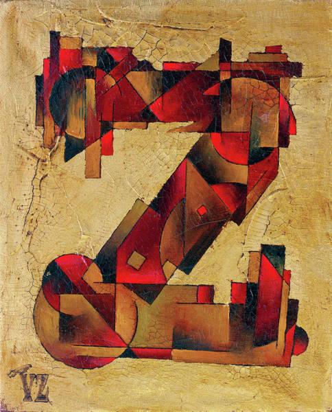 Generative Painting - My Letter Z by Vlad Zabavskiy