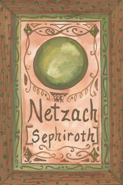 Painting - My Netzach by Sheri Jo Posselt